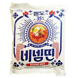パルド ビビン麺 (辛口) 130g【限定版】