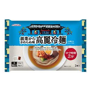 <2019年9月 デザインリニューアル>徳山物産 高麗冷麺2食用スープ付