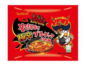 三養/サムヤン/極辛ブルダック炒め麺辛さ2倍/限定/韓国食品/韓国ラーメン140g