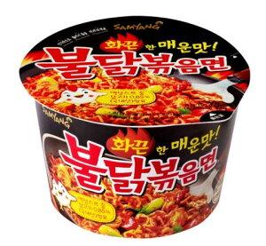 三養 (サムヤン) 激辛ブルダック炒め麺カップ 106g