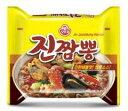 ■話題沸騰中!!■オトギ ジンチャンポン 130g/韓国ラーメン/オットギ/韓国食品/眞ちゃんぽん/