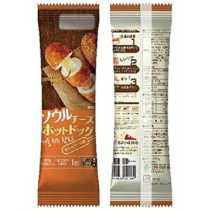 冷凍ソウルチーズホットドッグ(80g×1袋) 冷凍/ハットク