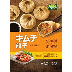 冷凍 名家 手作りキムチ餃子 420g(15個入) 韓国餃子 韓国マンドゥ マンドゥ