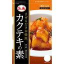 まぜるだけ 花菜ファーチェ カクテキの素(生野菜 1k用)
