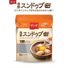 ■本場韓国■ダシダmy鍋 海鮮スンドゥブ (20g×4個)1人前ポーションタイプ
