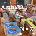 BALI 木彫りアルファベット/N-Z H10〜11cm アルファベット 英字 英語 木製 ウッド オブジェ 木製オブジェ ウッドオブ…