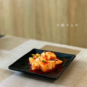 大根キムチ(カクテキ) 1kg カクテギ 酒の肴 韓国料理 大根のキムチ だいこん きむち 韓国料理 惣菜 無添加 ご飯の友 ごはんにあう おつまみ 唐辛子 ニンニク 乳酸菌 浅漬けキムチ 韓菜 カン