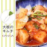 韓菜カンナのキムチ■大根のキムチ■カクデキ■約300g