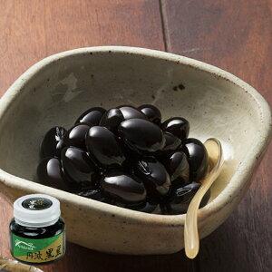 丹波黒豆煮 内容量400g 固形量220g おせち お正月 煮豆 甘煮 お歳暮