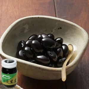 丹波黒豆煮 内容量 540g 固形量 300g 甘煮 煮豆 おせち お正月 新年準備 お歳暮