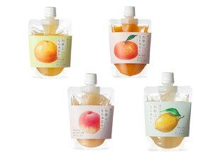 飲むジェリー「和歌山なちゅるん」みかん・はっさく・蜂蜜レモン・桃・梅