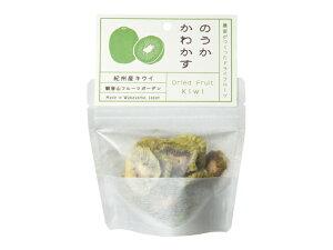 ドライフルーツ(キウイフルーツ)1パック