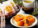 観音山半生果実あんぽ柿8個ギフト箱