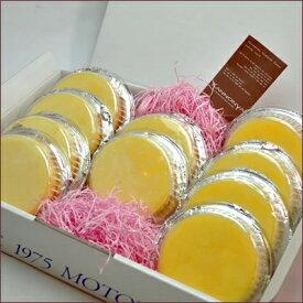 【神戸名物】観音屋デンマークチーズケーキ10個入り