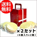 【★送料無料★】期間限定【神戸名物】観音屋デンマークチーズケーキ6個入り×2箱
