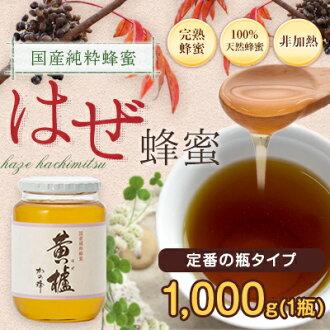 国内蜂蜜哈吉 (漆树) 蜂蜜 (蜂蜜) 或 1000 克主要从事蜜蜂蜂蜜
