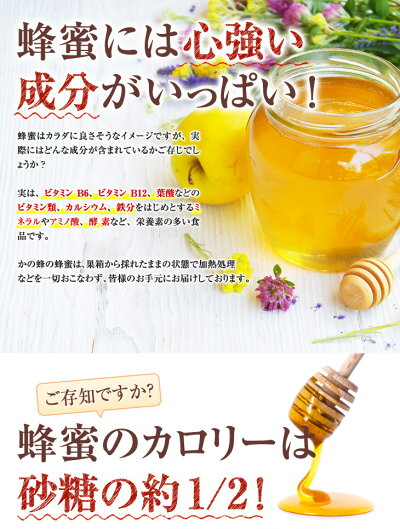 蜂蜜ハニーお試しセット国産、外国産の純粋はちみつ27種類から5つ選べる!お得なはちみつ5点セット蜂蜜専門店かの蜂