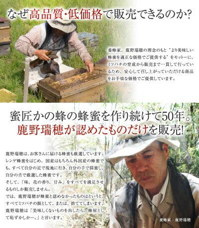 【メール便送料無料】蜂蜜(はちみつ)ハニーお試しセットエコパック国産、外国産の純粋はちみつ30種以上から5つ選べる!お得なはちみつ5点セット蜂蜜専門店かの蜂