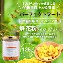 Bee pollen sam02