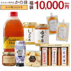 福袋 はちみつ 送料無料 国産蜂蜜 福岡復興福袋 送料無料 ゆず茶 しょうが茶 蜂蜜ラスク 生はちみつ 非常食 福岡県クーポン蜂蜜専門店 かの蜂 100%純粋 健康 健康食品