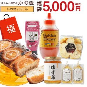 福袋 はちみつ 国産 はちみつ 福岡復興福袋 送料無料 蜂蜜ラスク ゆず茶 パウンドケーキ 生はちみつ 非常食 福岡県クーポン蜂蜜専門店 かの蜂 生はちみつ 非常食 100%純粋 健康 健康食品