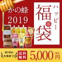 2019年福袋 はちみつ ハッピー福袋 送料無料 蜂蜜 (国産百花 パウンドケーキ ー 9点)蜂蜜専門店 かの蜂