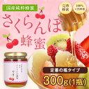 170414_cherry_main