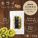 Dryfruit kuwi 00