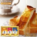 敬老の日 ギフト プレゼント 国産蜂蜜 500g×3本セット 九州れんげ蜂蜜 百花蜂蜜 みかん蜂蜜 ギフト 贈り物 送料無料 …