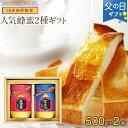 父の日 ギフト 国産蜂蜜ギフト 500g×2本セット 九州れんげ蜂蜜 百花蜂蜜 ギフト はちみつ 贈り物 送料無料蜂蜜専門店 かの蜂