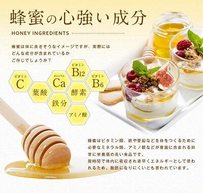 レモン蜂蜜300gれもん蜂蜜蜂蜜専門店かの蜂