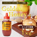 Goldenhoney 001