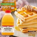 はちみつ 業務用 ハンガリー産 アカシア蜂蜜 2kg 2,000g 大容量 業務用はちみつ 蜂蜜蜂蜜専門店 かの蜂
