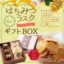 Kano_rusk_box_03