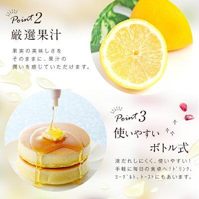 お中元ギフト果汁入りはちみつ3種類セット500g×各1本果汁入り御中元ギフト蜂蜜はちみつ夏ギフト蜂蜜専門店かの蜂