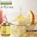 Lemon_b300