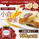 Ogura_top01