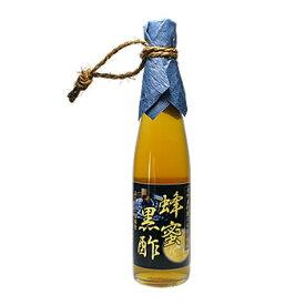 蜂蜜黒酢(500ml)はちみつ黒酢 仕込みから熟成まで1年以上かけるじっくり製法毎日続けて健康維持蜂蜜専門店 かの蜂