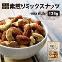 Rownuts ou