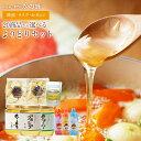 【送料無料】蜂蜜 よりどりセット(国産はちみつ、ローヤルゼリー、蜂花粉、ナッツインハニー、しょうが茶等)20種以…