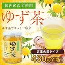 F_yuzucha430