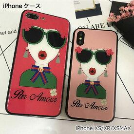 無料 スマホケース iPhoneケース アイフォンケース iPhoneカバー サングラスガール おしゃれ 人気 背面強化ガラス 全2色 新品 ポイント 消費