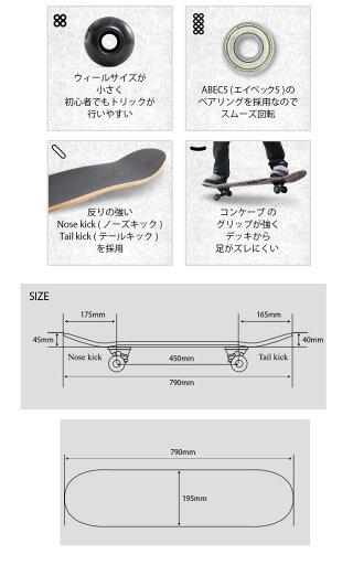 スケートボード[ABEC-5ベアリングウィールキッズコンプリートデッキクルーザー]