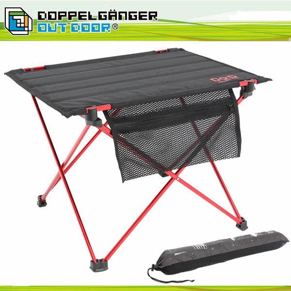折りたたみテーブル 机 軽量 ツーリング キャンプ ライダーズテーブル ドッペルギャンガー アウトドア tb1-461