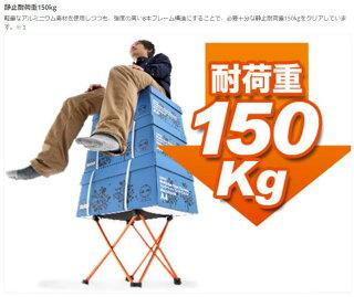 折りたたみ椅子軽量コンパクト持ち運びアウトドアチェアキャンプイス折りたたみチェアレジャー背もたれなしパイプ折り畳み椅子55