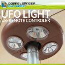 薄型 LED ランタン リモコン UFOライト ドッペルギャンガー アウトドア DOPPELGANGER OUTDOOR 防災 電池式 キャンプ l1-502