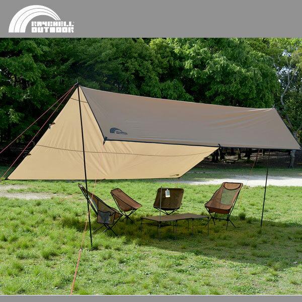 サンシェード タープ タープテント アウトドア スクエアタープ rr-ta01