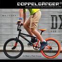 BMX ストリート 20インチ ブラックオレンジ[ペグ ハンドル 自転車 ステム ハンドル ジャイロ 自転車 ]dx20