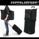 折りたたみ スーツケース 持ち込み ファスナー キャリー フォルダブルスーツケース キャリーバッグ トランク