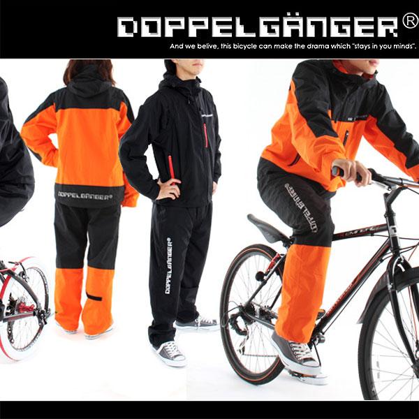 ウォータープルーフサイクルウェア レインコート ウィンドブレーカー 自転車 レディース おしゃれ カッパ 雨具 レインウェア ドッペルギャンガー DOPPELGANGER BSda007rw BSda038rw